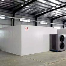 四川木材热泵烘干机空气能热泵烘干设备木材热泵烘干