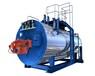 供应蒸汽锅炉酒店医院学校热水工程工厂蒸汽锅炉热水工程