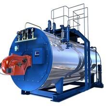 广州常压蒸汽锅炉维修真空热水锅炉维护保养
