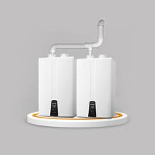 广东庆东纳碧安Cascade热水并联系统燃气燃油壁挂炉热水系统
