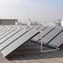 广东平板太阳能集热器太阳能热水系统热泵太阳能联合系统