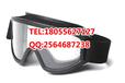 护目镜高质量护目镜