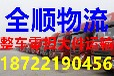 天津到巢湖机械设备运输-机械设备托运