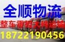 天津物流到武汉工程机械设备运输优质服务