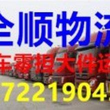 天津到金华物流公司-物流专线-货运专线