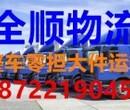 天津到个旧货运几天到图片