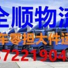 天津到诸城搬家诸城运费多少钱