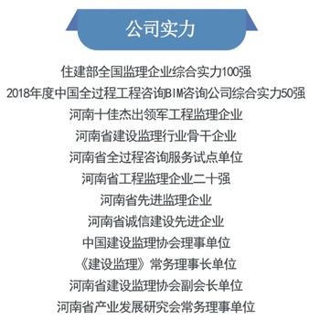 浙江具有工程监理综合资质的监理公司