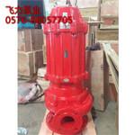 立式热水泵32WQR6-16-0.75耐高温排污泵图片