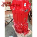 耐高温潜水排污泵50WQR15-35-4热水污水泵图片