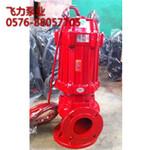 热水污水泵250WQR450-7-22耐高温潜水排污泵图片