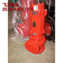 耐高温耐腐蚀离心泵50WQR15-15-1.5泳池热水泵