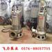 耐酸不锈钢泵50S15-8-1.1316l不锈钢泵