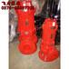 小型耐高温水泵65WQR40-30-7.5耐高温热水潜水泵