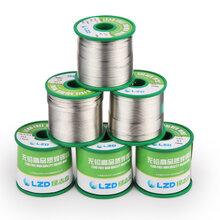自动焊接机专用环保锡丝、焊锡线、无铅锡线图片