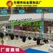 重庆铝合金舞台桁架重庆铝合金桁架厂家直销