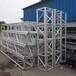 天津铝合金桁架价格实惠铝合金桁架厂家直销