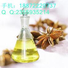亞麻籽油多少錢,用于保健食品食品添加劑圖片
