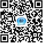 联网WIFI模块8266WiFi模块ESP8266芯片,物联网WiFi模块图片