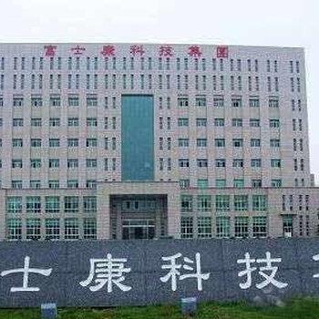 优尔鸿信检测技术(深圳)有限公司