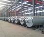 6吨WNS卧式燃气蒸汽锅炉