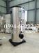 30天然气锅炉燃烧器