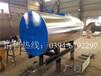 四吨燃气蒸汽锅炉
