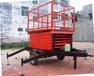 自贡升降机二轮移动式升降平台牵引式升降货梯