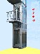 舟山升降機殘疾人升降平臺無障礙家用電梯