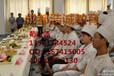 尚志福州厨师证考试考厨师证