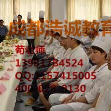 资阳市简阳市西餐厨师证图片考厨师证图片