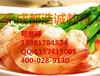 萍乡营养师证的就业方向考高级营养师