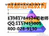 宜昌广州营养师证考试时间考中级营养师