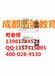 四川省哪里可以考焊工证焊工特种证