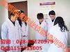 丹东中医按摩师培训成都按摩师培训到浩诚教育
