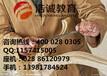 四川凉山州冕宁县如何办理技工证建筑技工证怎么办