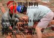 合肥建设厅特种作业操作证办理建筑操作证办理