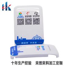 工廠直銷UV平板打印加工塑膠外殼數碼彩印平面產品噴墨印刷圖片
