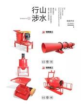 全自动BB肥设备全套包括哪几个工序来完成掺混作业?图片