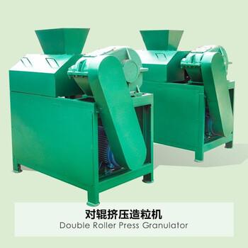 无烘干造粒机干式造粒机生产