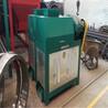 化工盐造粒机有机肥造粒机价格