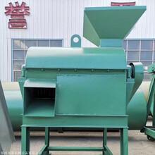 湿料粉碎机甘蔗渣粉碎机厂家图片