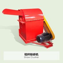 小型秸秆粉碎机腐殖土粉碎机价格图片