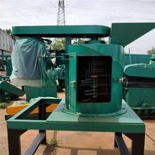 刀片式有机肥粉碎机中药渣粉碎机专业生产图片