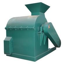 畜禽粪便粉碎机发酵有机肥粉碎机价格图片