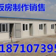 西安钢结构厂房西安钢构大棚西安钢结构工程图片