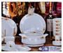 56头骨瓷餐具套装景德镇高档陶瓷餐具定制批发