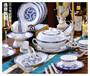 骨瓷餐具套装景德镇青花手绘陶瓷餐具套装定制