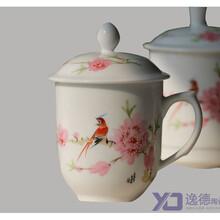 陶瓷马克杯定做精美陶瓷办公茶杯