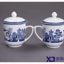 景德镇带盖骨瓷手绘青花礼品陶瓷茶杯定制批发